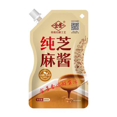 金星正宗纯芝麻酱火锅蘸料200g*3袋无添加凉皮拌菜家用热干面调料