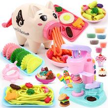 小猪面条机冰淇淋橡皮泥工具套装彩泥粘土模具益儿童女孩男孩玩具