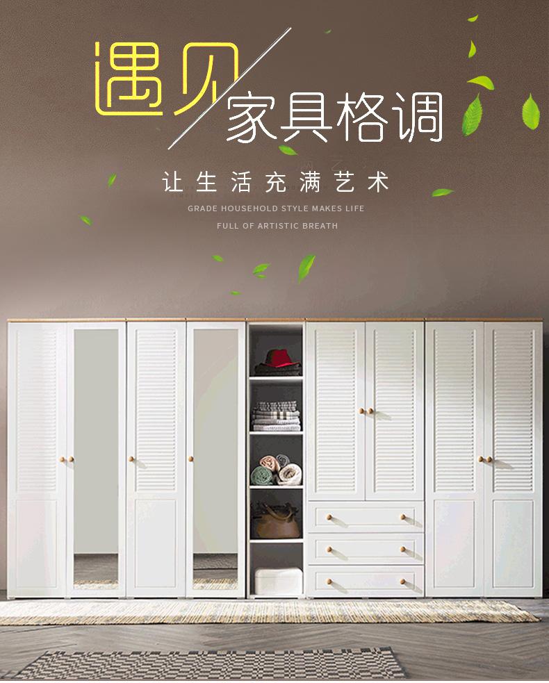 衣柜现代简约实木质小户型出租房用储物收纳柜家用卧室儿童大衣橱详细照片