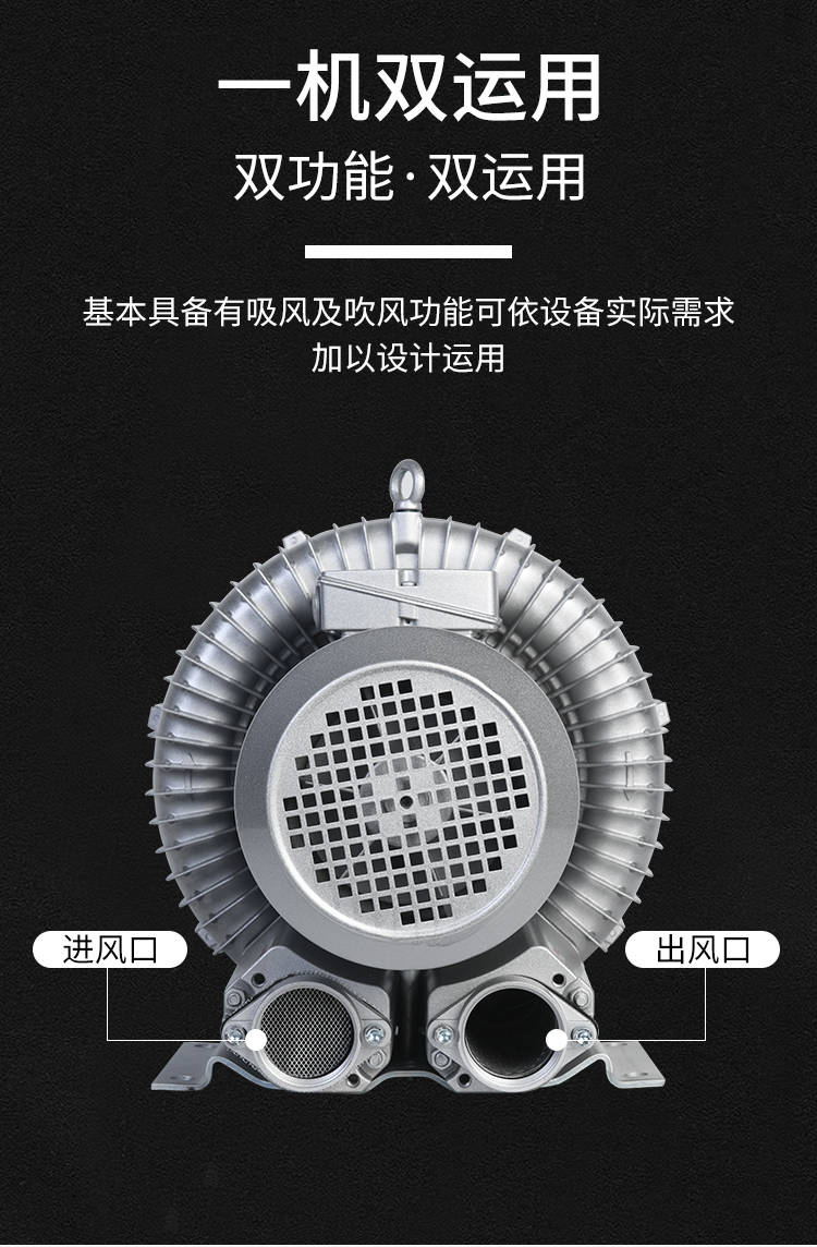 曝气旋涡气泵