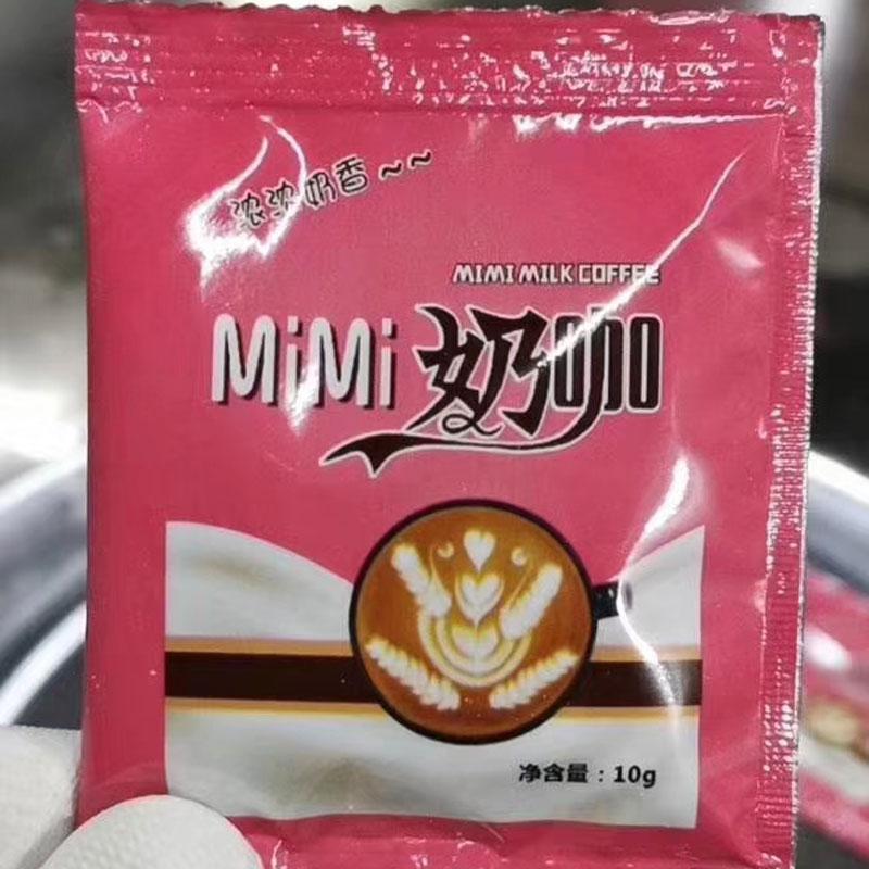 MiMi奶咖减肥咖啡【一件代发】厂家直供中心