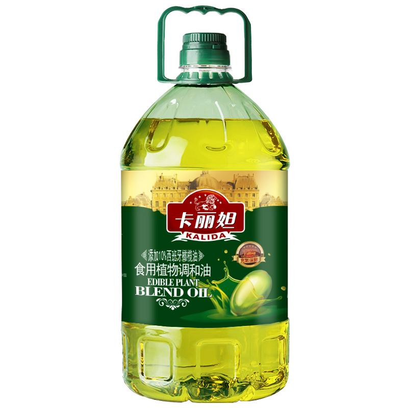 【第二件44.8】卡丽妲10%橄榄调和油