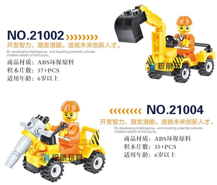 中國代購 中國批發-ibuy99 儿童男孩子7-9岁模型10飞机12益智8乐高玩具积木6小学生5六一拼装