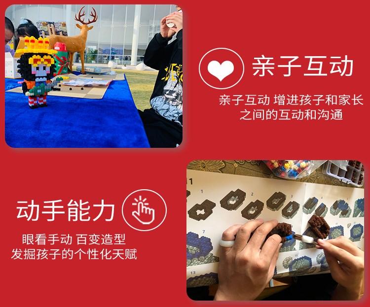 中國代購|中國批發-ibuy99|小颗粒积木儿童益智男孩玩具成人高难度立体拼图拼装马里奥模型女