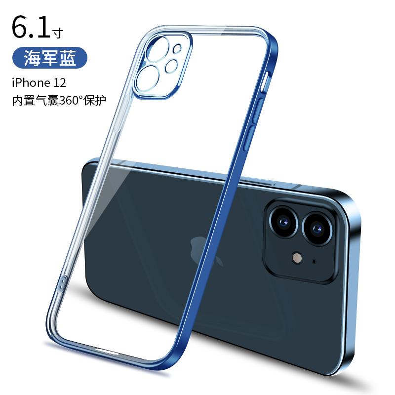iPhone12手机壳苹果11Pro Max透明防摔超薄12Pro保护套mini新款十二软壳摄像镜头全包男潮女网红12P硅胶外壳