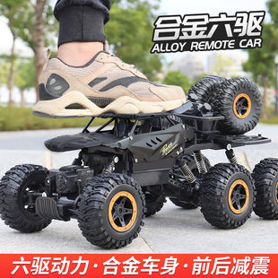 Super alloy off-road vehicle charging remote control car children's remote control car high-speed four-wheel drive climbing car boy toy