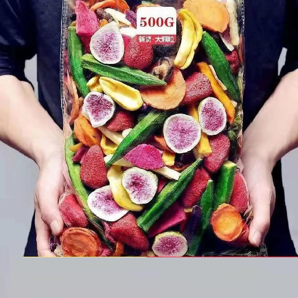 综合果蔬脆混合果蔬干蔬菜干水果干