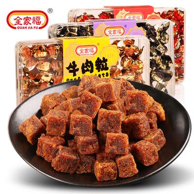 全家福原切牛肉脯干手撕肉粒网红小吃特产熟食即食吃货零食小包装