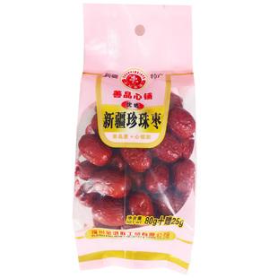 【善品心铺】新疆珍珠枣105*4包