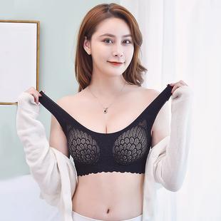 泰国乳胶内衣女聚拢无痕无钢圈运动背心式