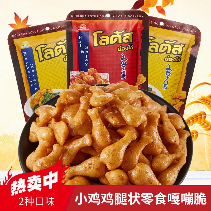 泰国进口网红零食香辣味小鸡鸡腿成人小零食便宜好吃的休闲食品