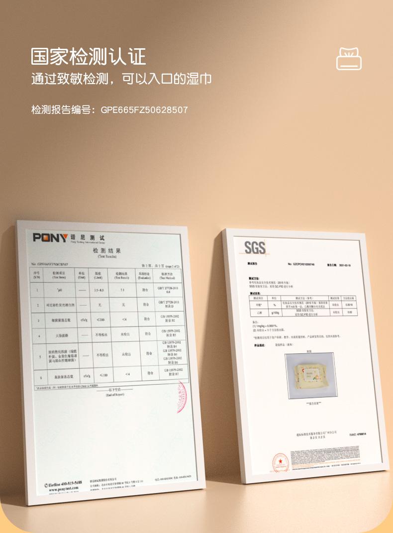 【棉柔世家】婴儿湿巾纸80抽5包2