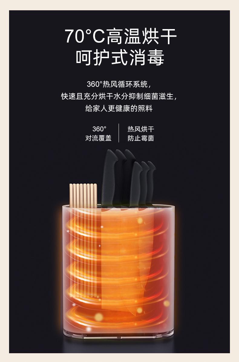美的旗下  布谷  智能紫外线消毒烘干刀筷架 图3