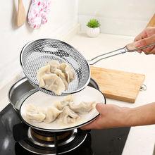 家用漏勺捞面勺捞饺子