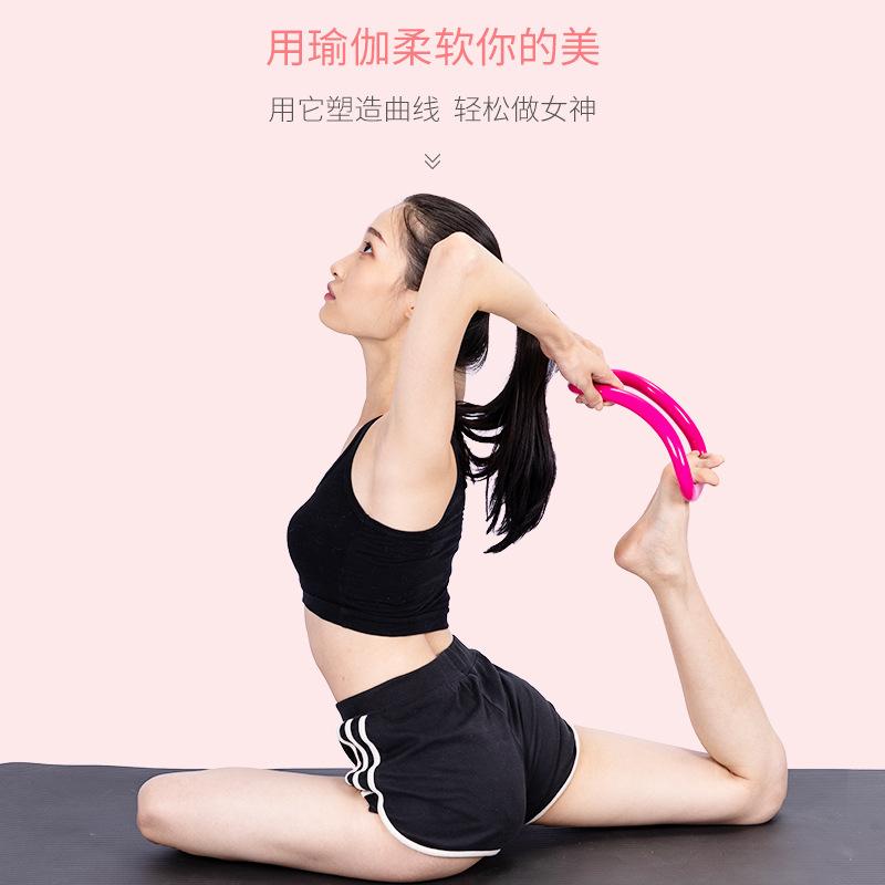 瑜伽环瑜珈圈伸展手环瑜珈环练背开肩美背神器开背魔力环瑜伽器材