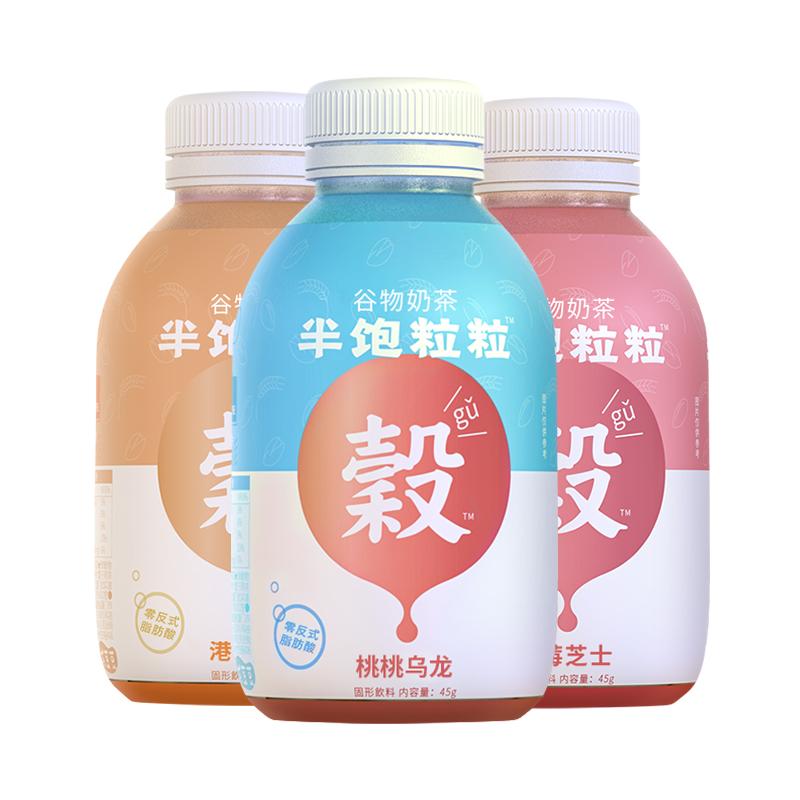 半饱粒粒 谷物奶茶 代餐奶昔 45g*3瓶