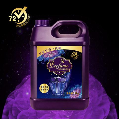 贴心知己香水洗衣液深层洁净香味持久大桶10斤组合家庭装促销批发