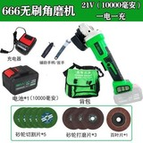 Green Giant Brushless Angle Grinder 21v Rechargeable Polisher Wireless Hand Grinding Wheel Metal Cutting Grinding Machine Lithium 666
