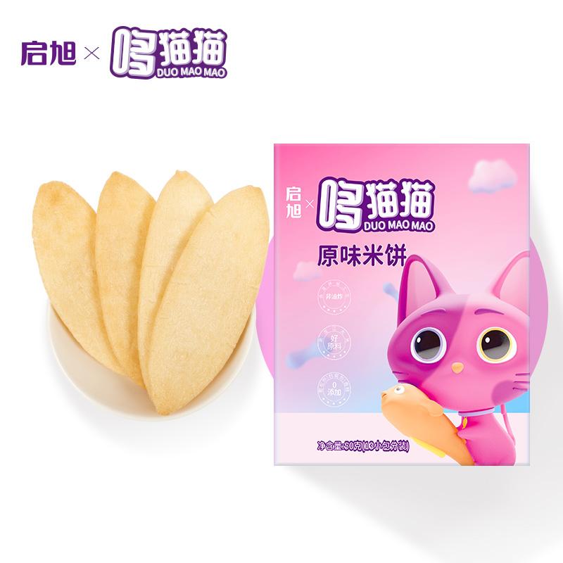 启旭哆猫猫米饼无添加盐零食儿童磨牙饼干棒