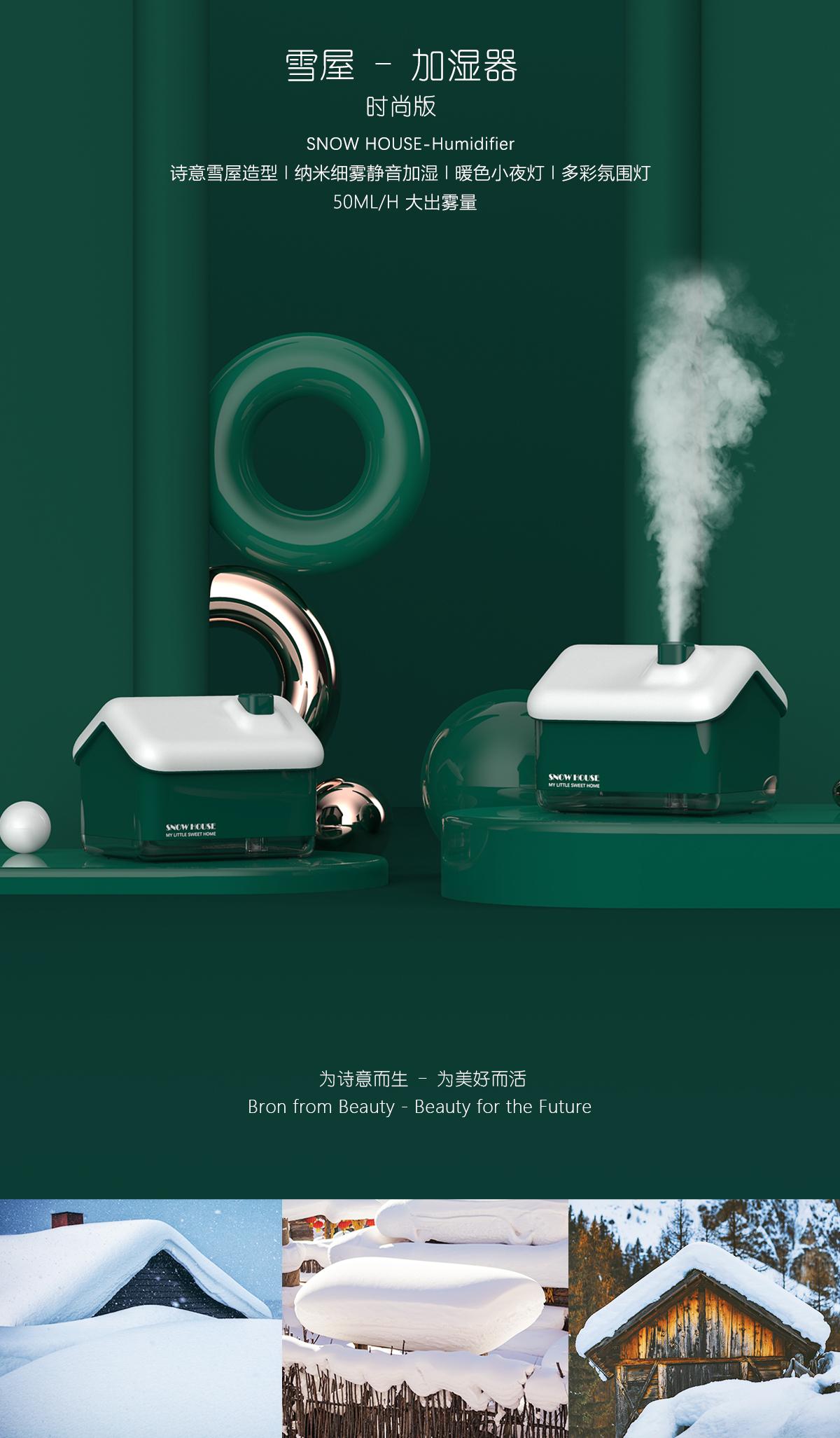 小型迷你加湿器办公桌面喷雾型