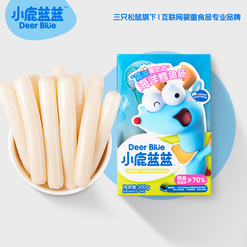 【小鹿蓝蓝】宝宝零食鳕鱼肠300g