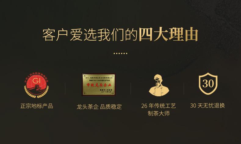 白茶甫 正宗福鼎白茶饼 350g 2019年份寿眉 图1
