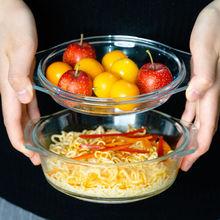 水晶煲泡面碗玻璃碗带盖微波炉专用碗