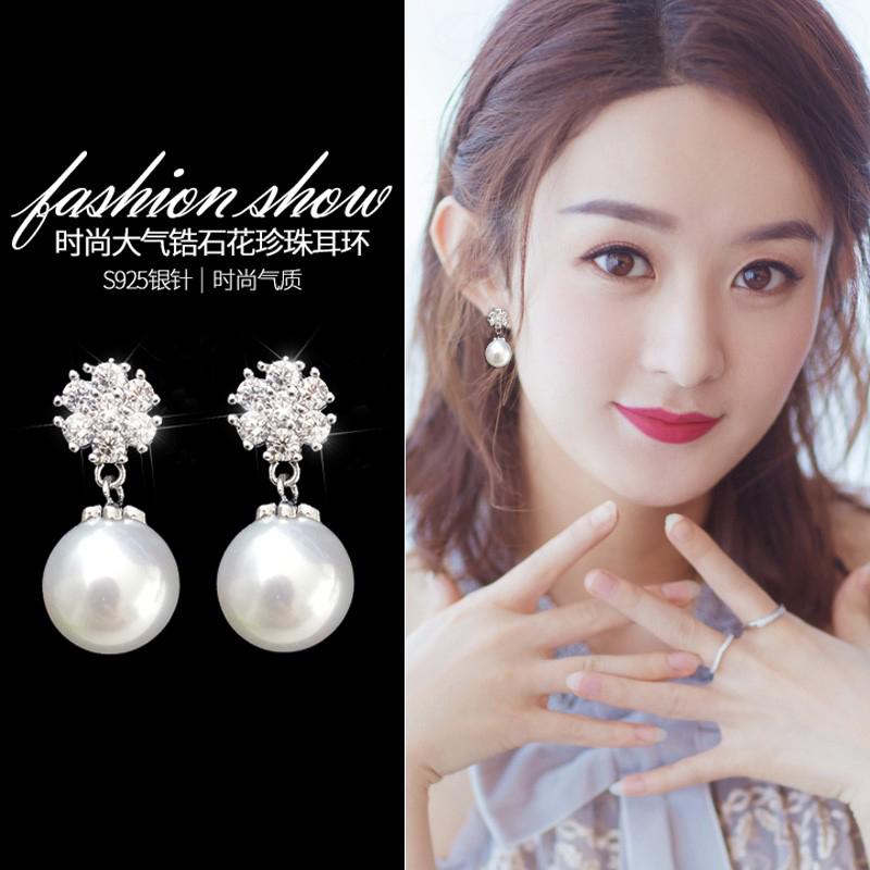 Korean pearl earrings 925 sterling silver retro wild 2021 new fashion short French drop earrings without ear pierced ear clip