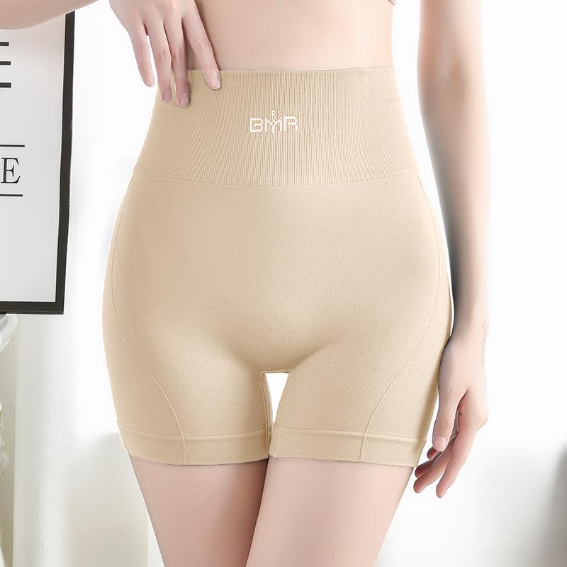 棒美人高腰收腹裤收小肚子强力塑形束腰产后瘦身提臀收胃内裤女