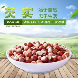 Selected dry goods solid 400g chicken head rice rice wet pot porridge stew five grain grain grain coarse grain good grain material material
