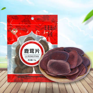 Velvet piece 10g red blood infuse herbal supplements for male stomach insufficient kidney essence and blood deficiency