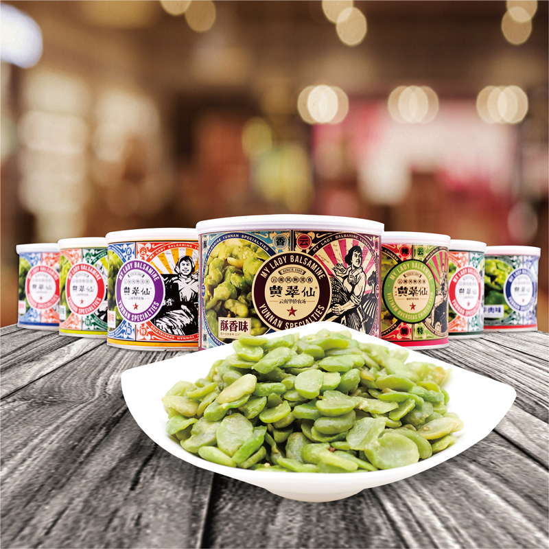 黄翠仙 无壳绿蚕豆 130g罐装*2件 双重优惠折后¥19.58包邮 牛肉、酥香、麻辣、芥末、蒜香味可选