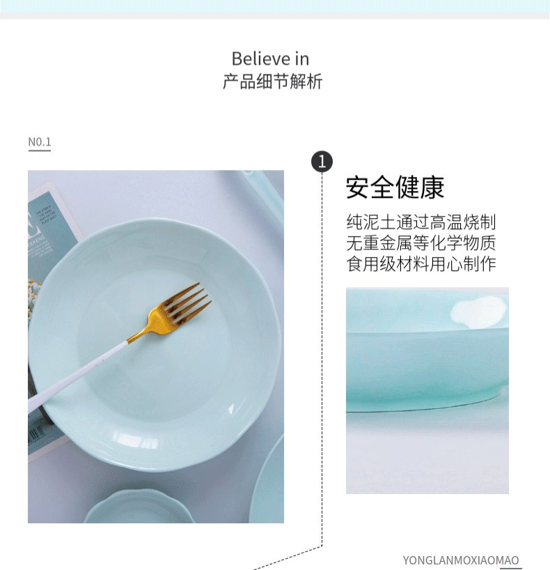 Jingdezhen celadon cutlery set dishes home creative I and contracted wind dishes suit household utensils combination