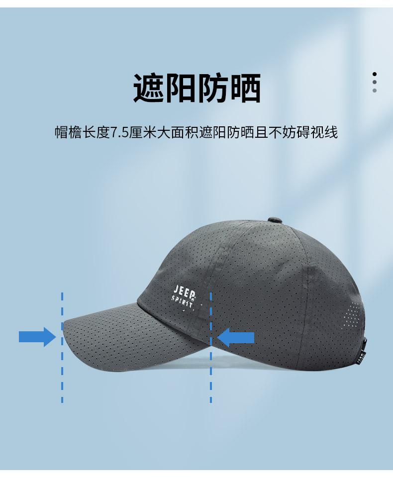 克莱斯勒正版 JEEP 透气速干棒球帽 硬核防晒 图5