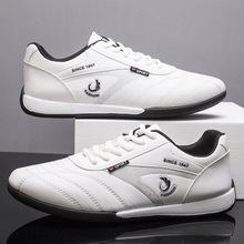【冬季新款】时尚百搭小白鞋