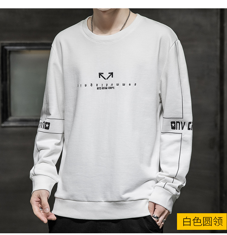 Wei yi men's spring and autumn round-neck casual top Korean version of the trend youth 2020 new coat hooded long-sleeved t-shirt 61 Online shopping Bangladesh