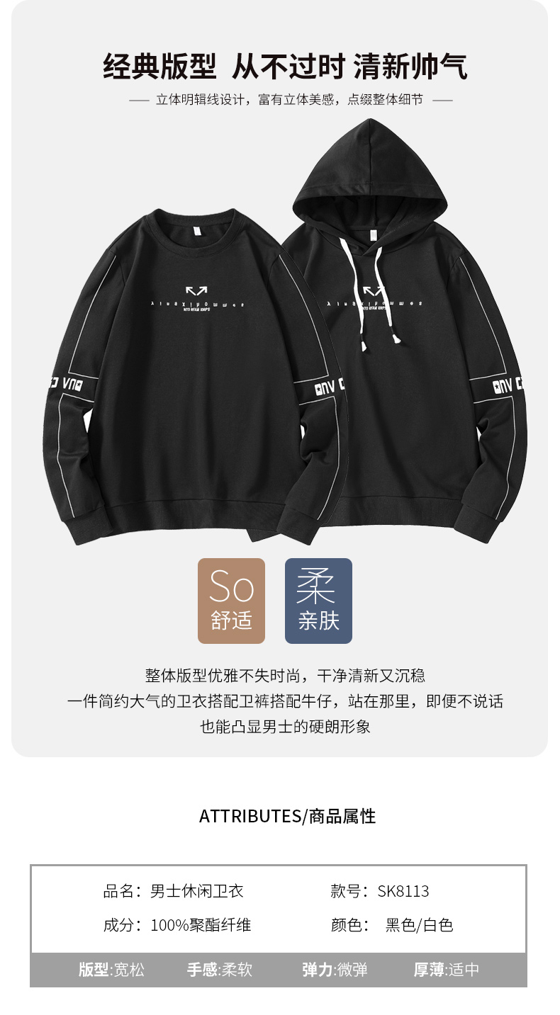 Wei yi men's spring and autumn round-neck casual top Korean version of the trend youth 2020 new coat hooded long-sleeved t-shirt 45 Online shopping Bangladesh