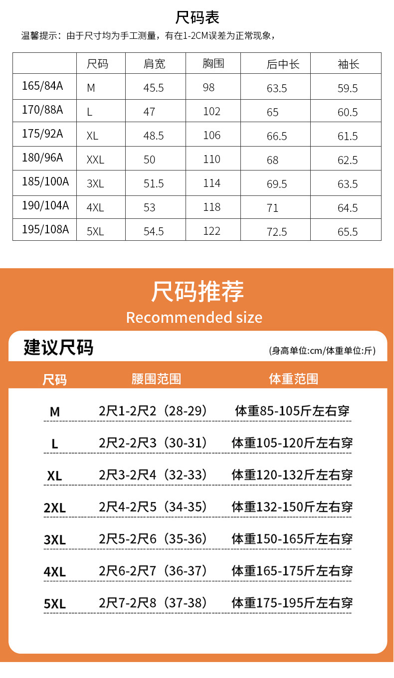 Wei yi men's spring and autumn round-neck casual top Korean version of the trend youth 2020 new coat hooded long-sleeved t-shirt 46 Online shopping Bangladesh