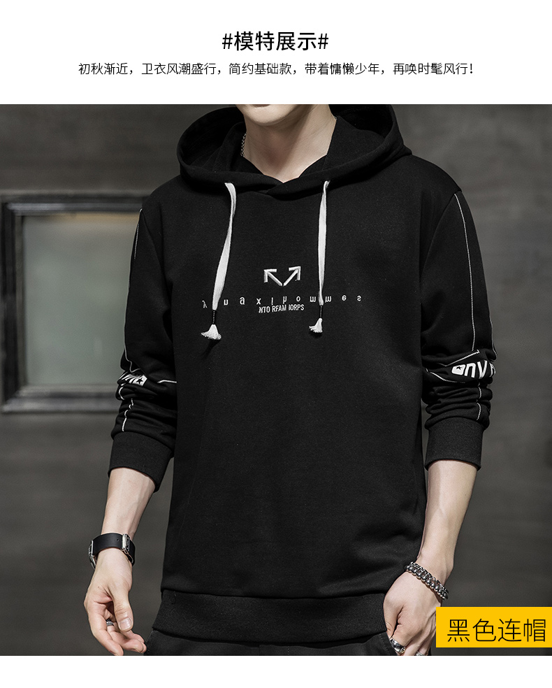 Wei yi men's spring and autumn round-neck casual top Korean version of the trend youth 2020 new coat hooded long-sleeved t-shirt 53 Online shopping Bangladesh