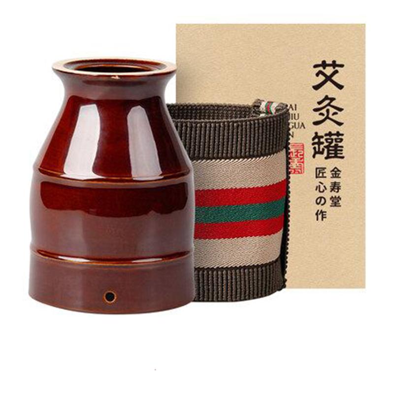 艾灸罐刮痧杯艾灸盒陶瓷家用温灸随身小灸罐双层全身美容院多功能
