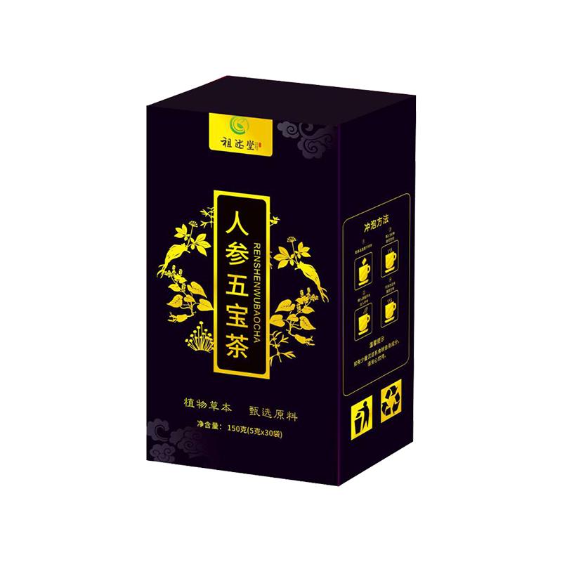 人参五宝茶男性组合养生茶黄精枸杞男人熬夜肾茶大补调理身体茶包