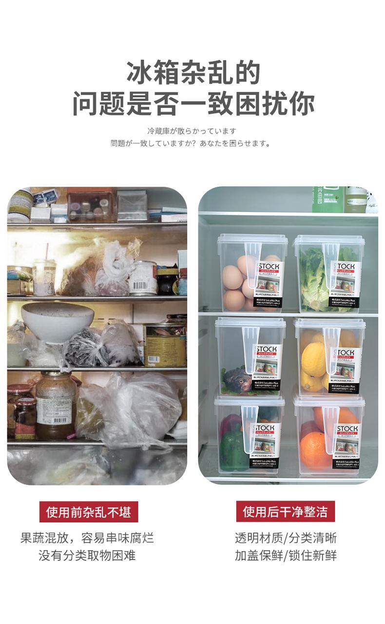 聪拓 厨房冰箱收纳盒 5L 图4