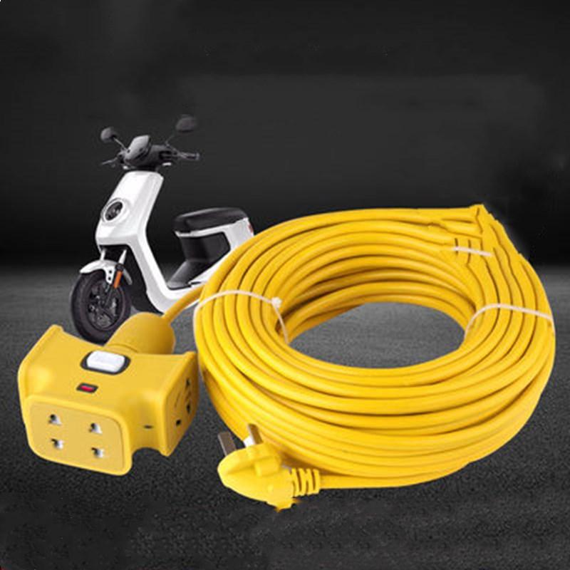 电动车充电线延长线插排长线插座超长摔不烂拖线板1-30米插板带线