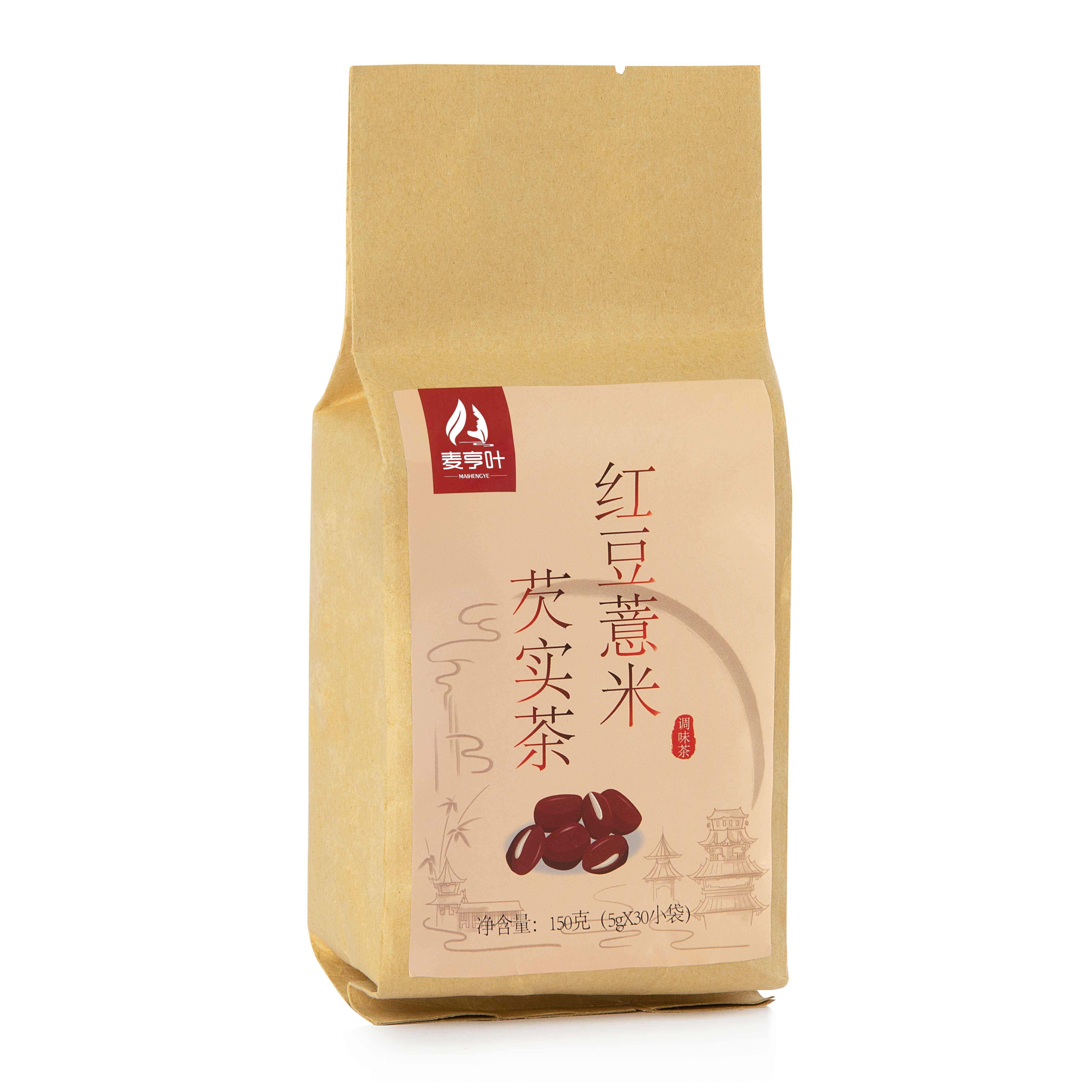 红豆薏米祛湿茶男女养生茶