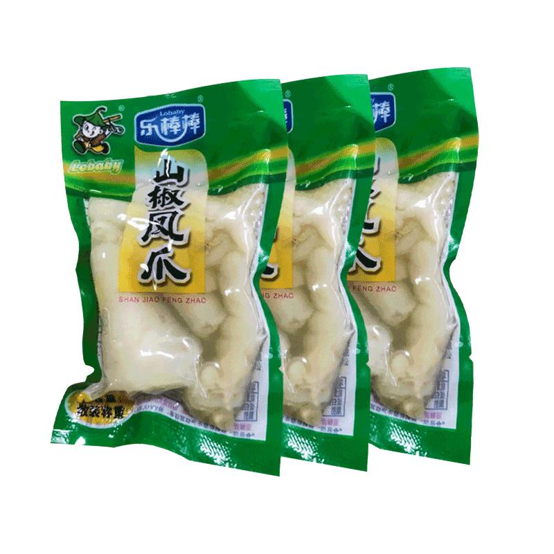 【乐棒棒】小包装泡椒凤爪