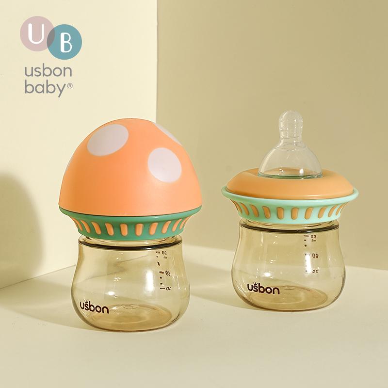 Usbonbaby新生婴儿奶�L瓶PPSU宽口径喝水防胀气小号◆初生宝宝0-3-6月