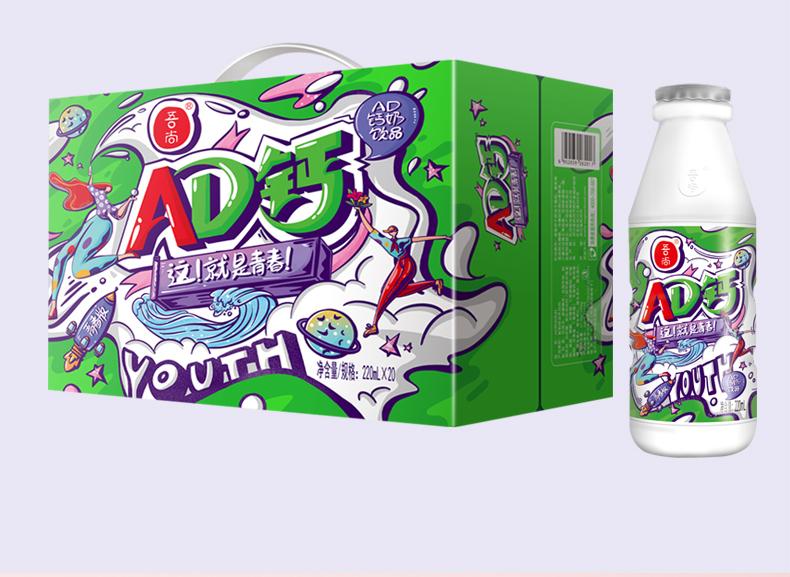 国潮包装吾尚青春版AD钙奶40盒