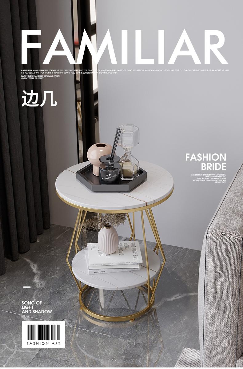 沙发边几轻奢北欧角几简约现代岩板圆桌子客厅家用小茶几床头边柜详细照片