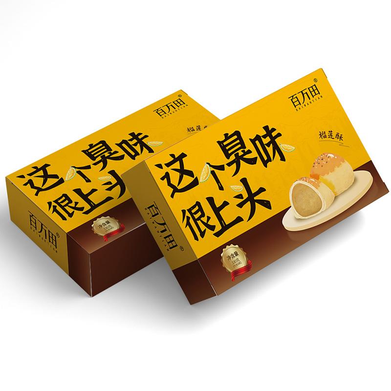 奶香酥糕点网红凤梨榴莲黑米味零食小吃休闲蛋黄酥