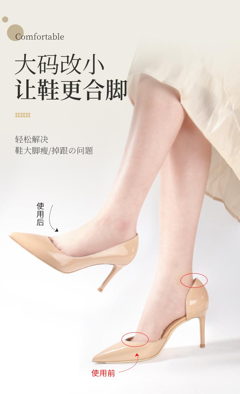 羊皮半码鞋垫前脚掌垫高跟鞋防滑防痛防掉跟半垫女软底鞋大改小详细照片